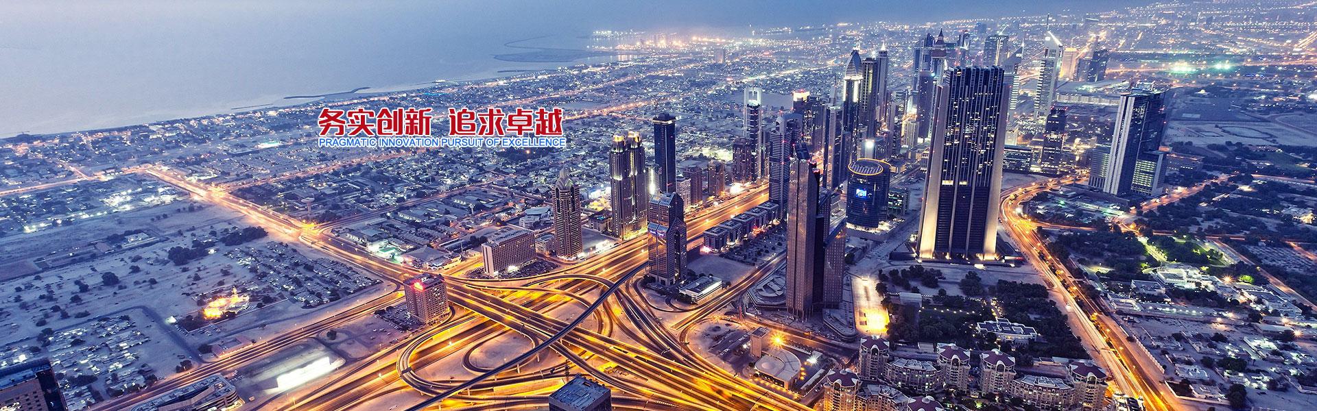 武汉新盛建筑